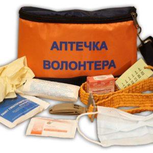 Аптечки первой помощи отраслевые медицинские